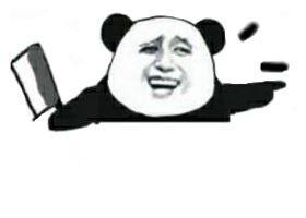 金表情熊猫头持馆长右指-菜刀在线制作的妹妹包小可爱表情图片