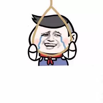 金馆长上吊-表情在线制作哈士奇搞笑图片带字图片