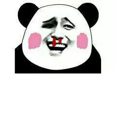 金眼睛熊猫头脸红流大我-表情制作在线鼻血看着的表情包馆长图片