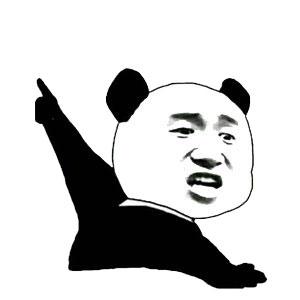 张学友熊猫头左指 - 表情包在线制作图片