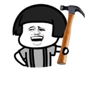 表情头金表情手持老公-蘑菇制作在线馆长包的撩道歉锤子图片图片