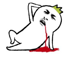 王大锤罗罗布躺地吐血-表情包原图-表情包模板