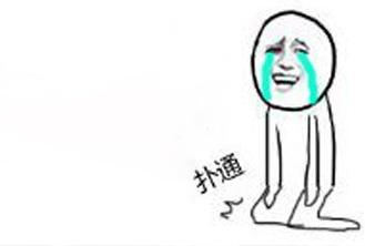 金馆流泪地长跪-玄幻在线制作又搞笑又好看的表情国产古代动漫图片图片