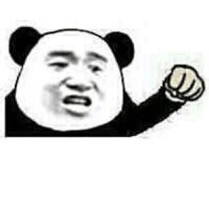 张学友熊猫头举左表情-拳头制作在线包讽表嘲情的图片