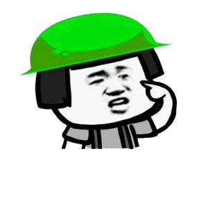 张学友绿帽子蘑菇头指自己-表情包原图-表情包模板