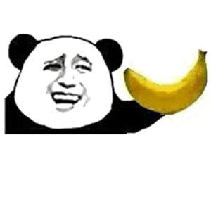 金馆长熊猫头持香蕉 - 表情包在线制作图片