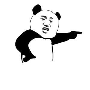 张学友熊猫头叉腰右指 - 表情包在线制作图片