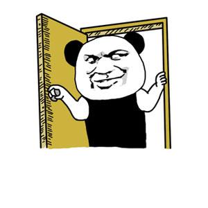 教皇熊猫头推开门 - 表情包在线制作图片