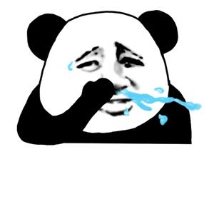 金馆长熊猫头捂鼻流鼻涕 - 表情包在线制作图片