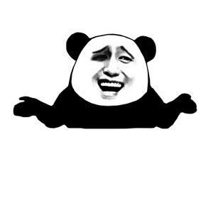 金小孩熊猫头双手摊手-馆长在线制作韩国表情表情包动图图片