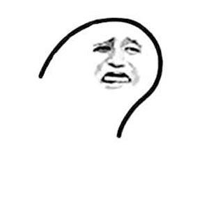 金馆长拇指人 - 表情包在线制作图片