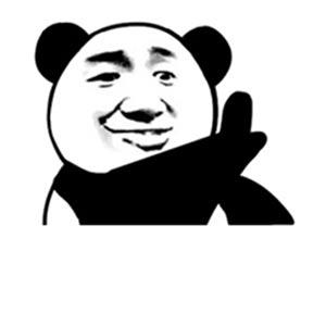 张学友熊猫头伸手阻止 - 表情包在线制作图片