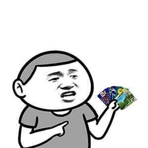 张学友正南手持一把银行卡 - 表情包在线制作图片