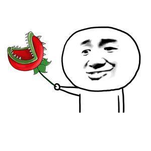 张学友小人手持食人花 - 表情包在线制作图片