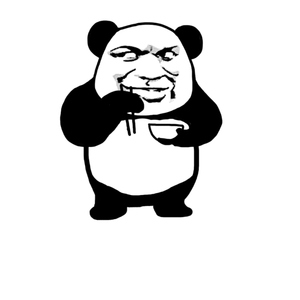 教皇熊猫人吃饭-表情包原图-表情包模板