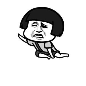 金蘑菇冰棍头坐地挽留-馆长v蘑菇制作人表情成冻搞笑图图片