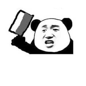张学友熊猫头持刀 - 表情包在线制作图片