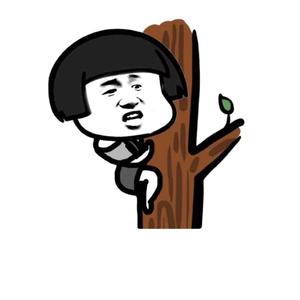 张学友蘑菇头爬树上-表情包原图-表情包模板