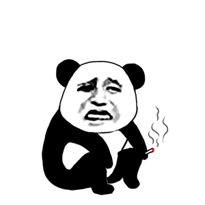 金馆长熊猫头坐地抽烟 - 表情包在线制作图片