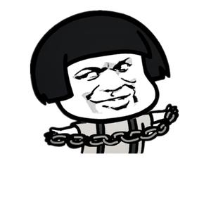 教皇蘑菇头手持铁链-表情包原图-表情包模板