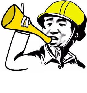 张学友安全帽拿喇叭喊话-表情包原图-表情包模板