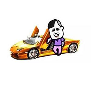 三七分金馆长倚靠在表情上-跑车制作在线微信搞笑动图带字表情图片