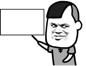 教皇三七分拿教棒指黑板-表情包原图-表情包模板